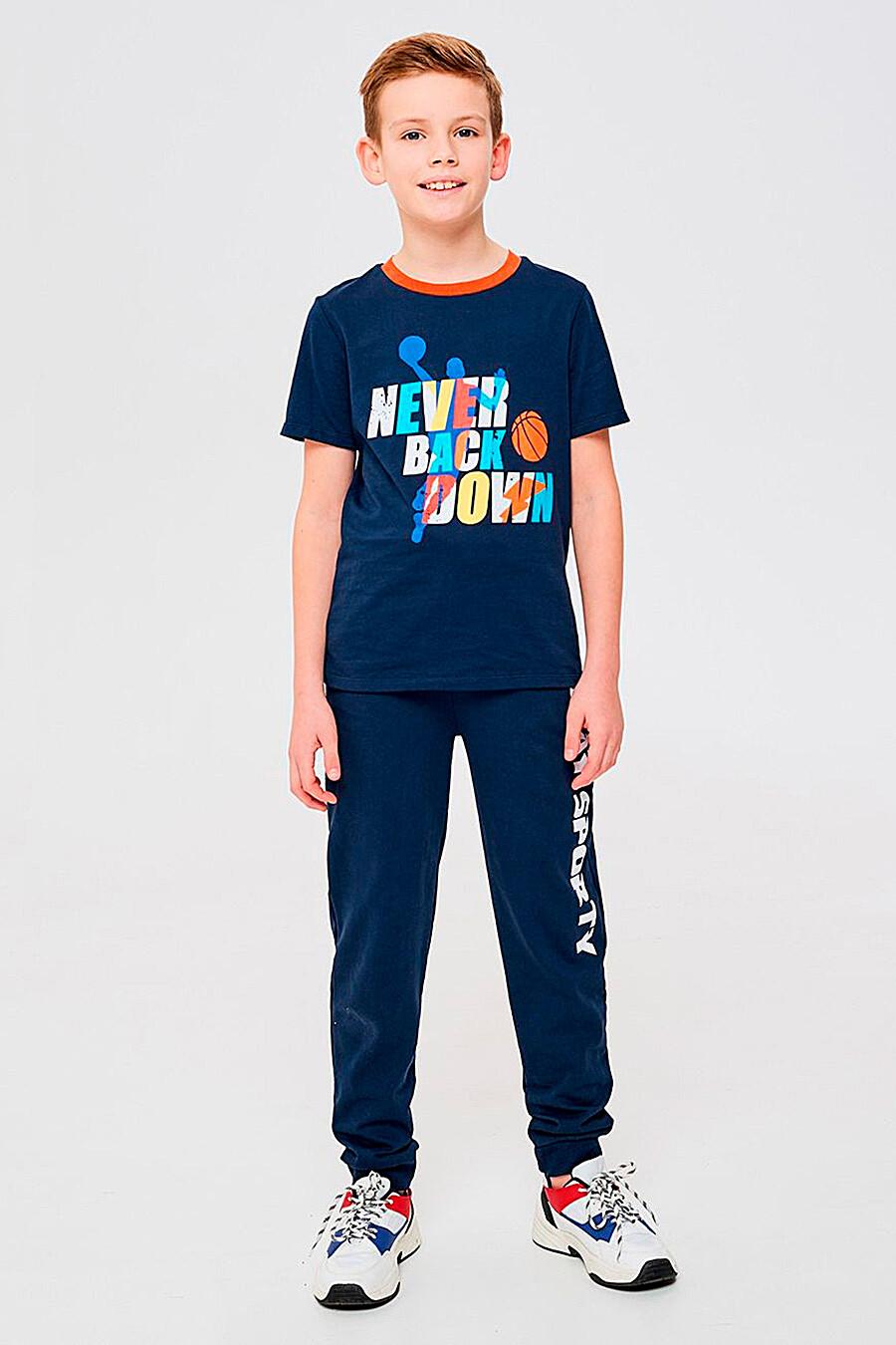 Футболка для мальчиков IN FUNT 289560 купить оптом от производителя. Совместная покупка детской одежды в OptMoyo