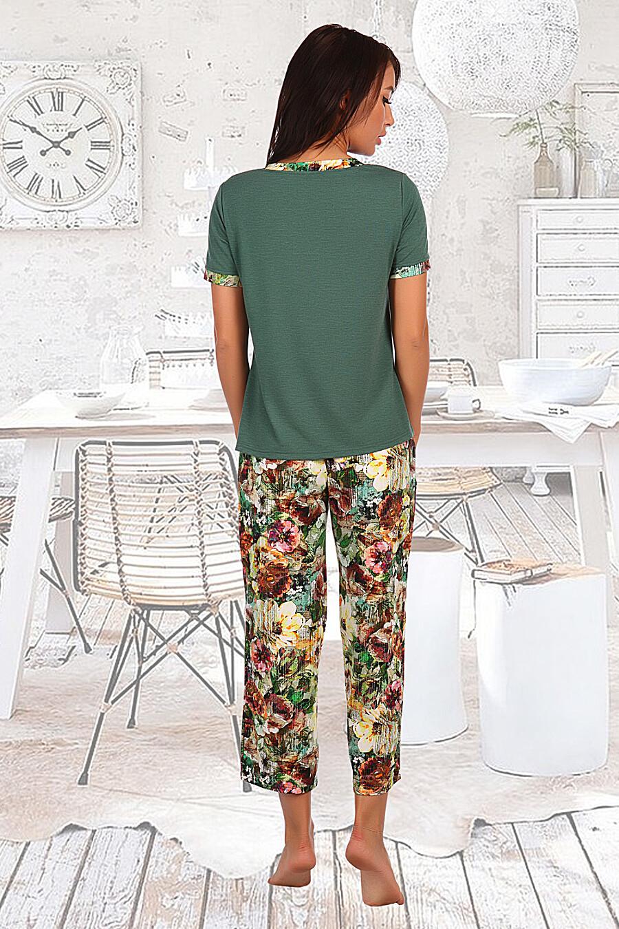 Костюм 2472 для женщин НАТАЛИ 289687 купить оптом от производителя. Совместная покупка женской одежды в OptMoyo