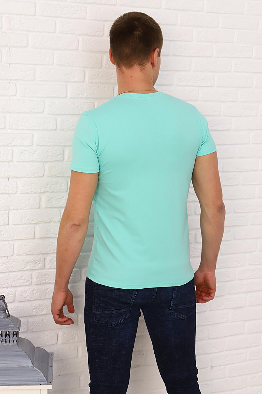 Футболка 24322 для мужчин НАТАЛИ 289700 купить оптом от производителя. Совместная покупка мужской одежды в OptMoyo