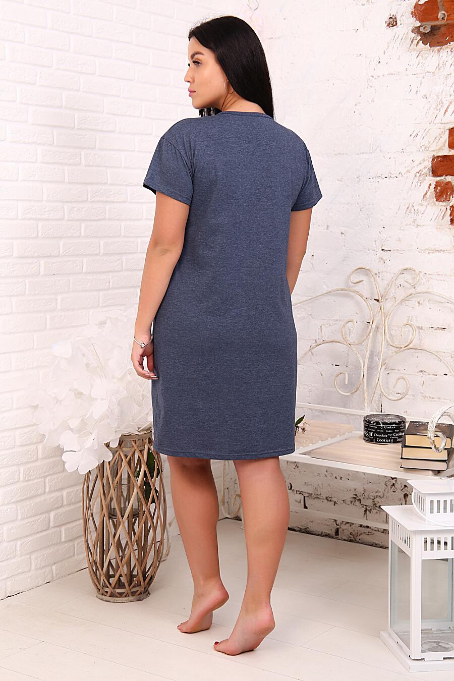 Туника 12699 для женщин НАТАЛИ 289777 купить оптом от производителя. Совместная покупка женской одежды в OptMoyo