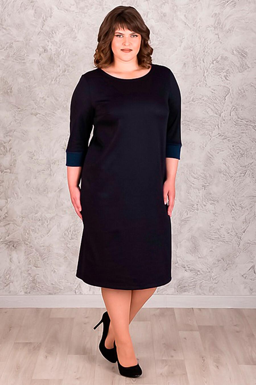 Платье SHARLIZE (289862), купить в Moyo.moda