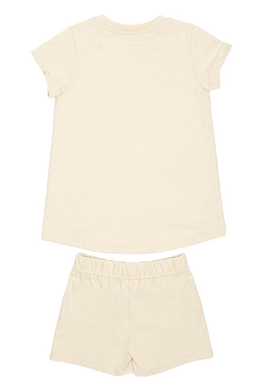 Костюм(Футболка+Шорты) для девочек BODO 289869 купить оптом от производителя. Совместная покупка детской одежды в OptMoyo