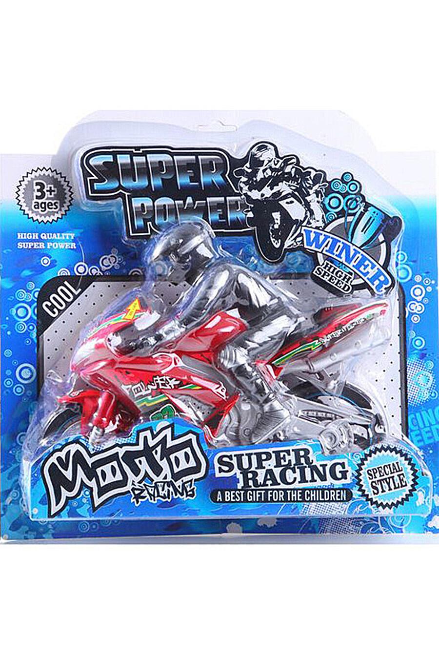 Мотоцикл для детей BONDIBON 289889 купить оптом от производителя. Совместная покупка игрушек в OptMoyo