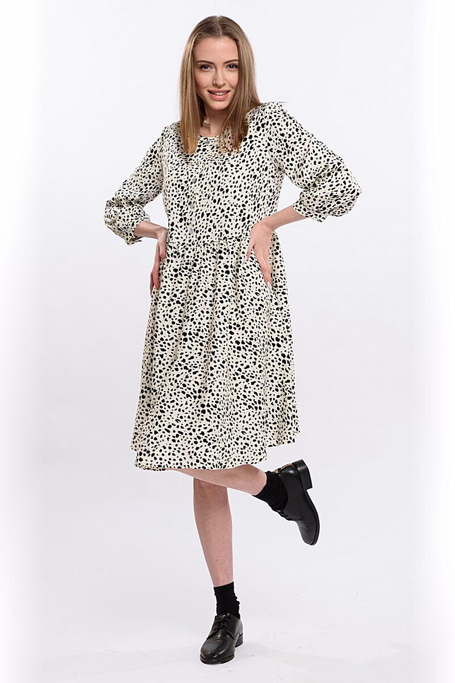 Платье RISE (307073), купить в Moyo.moda