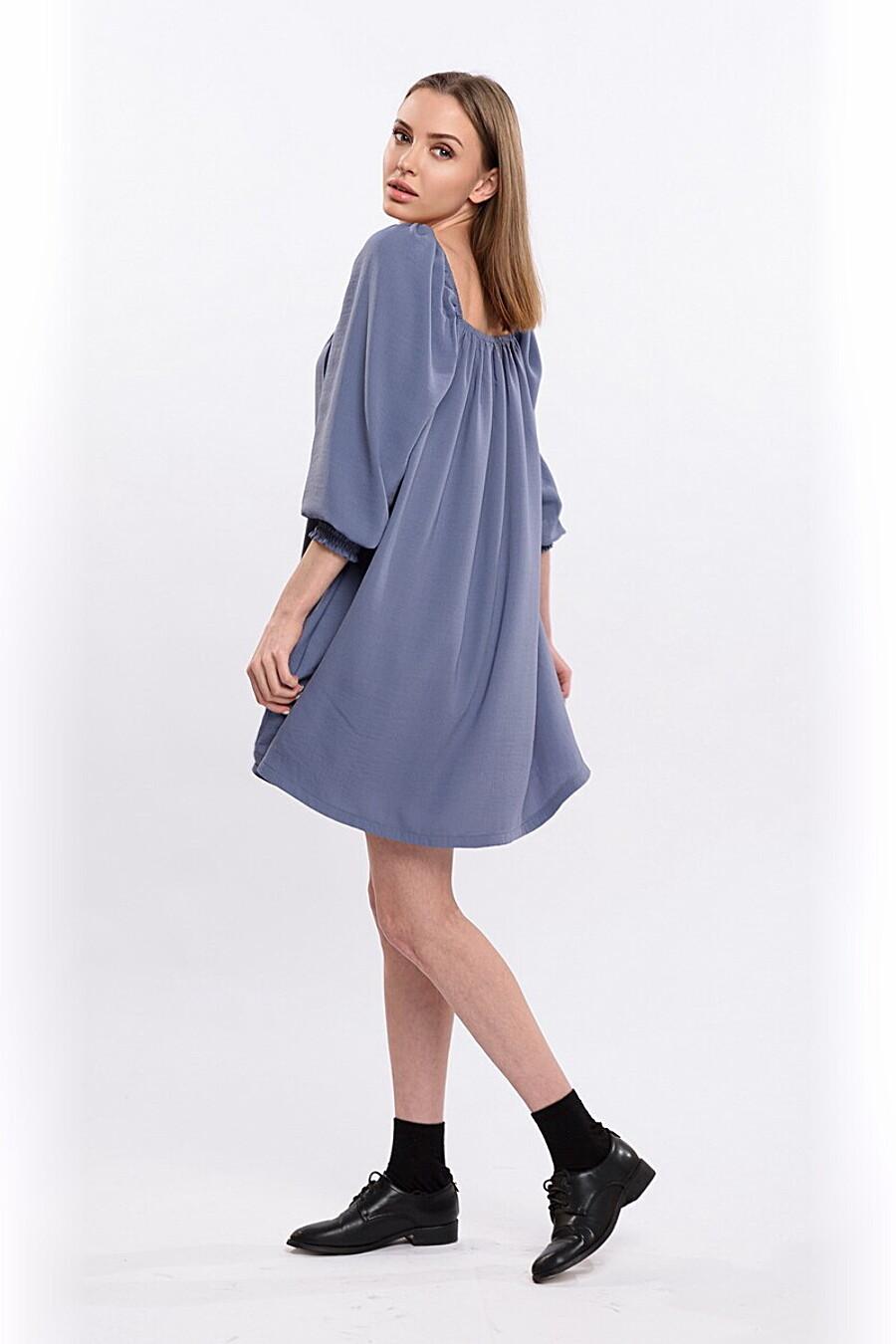 Платье RISE (307079), купить в Moyo.moda