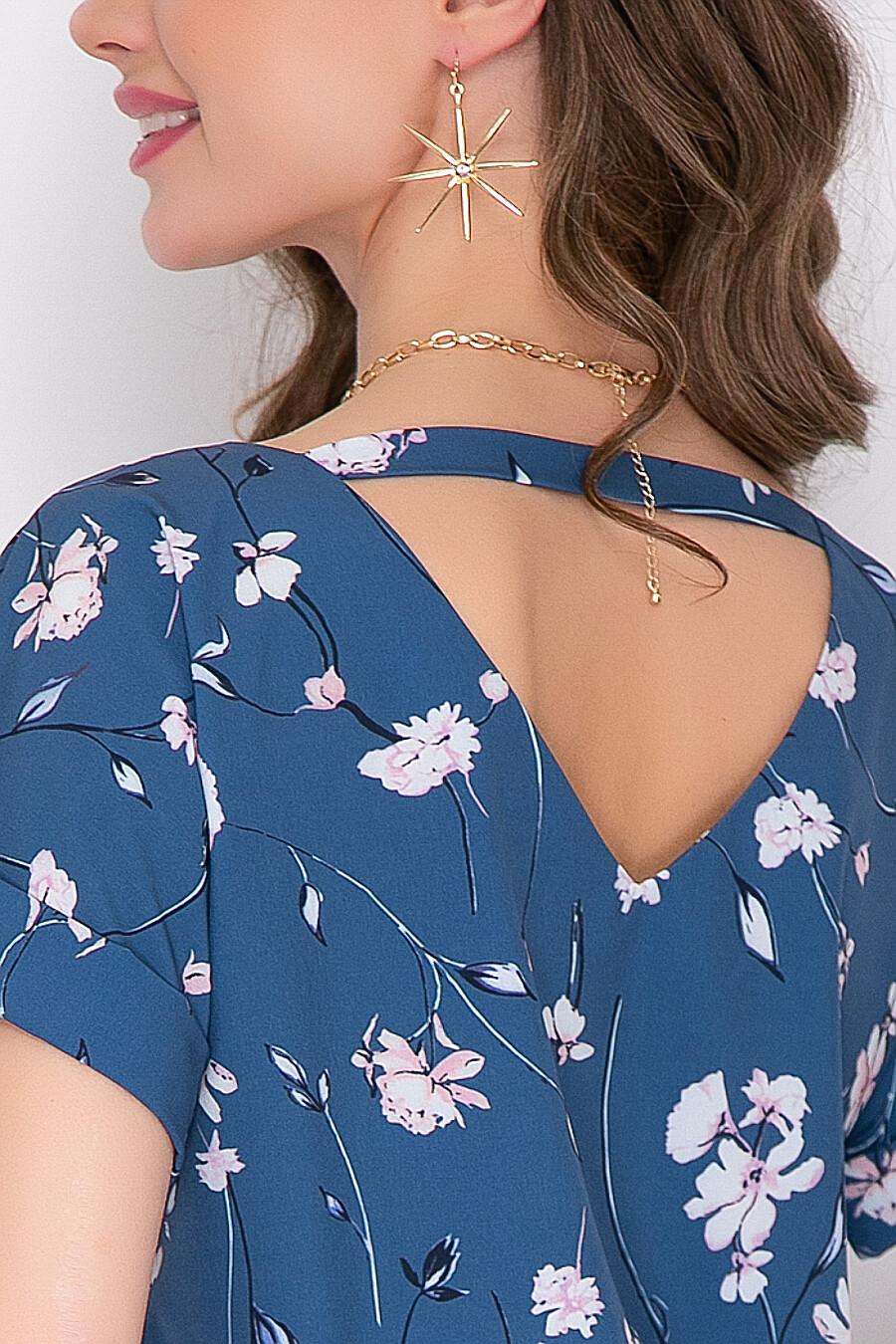 Блуза BELLOVERA (307810), купить в Moyo.moda