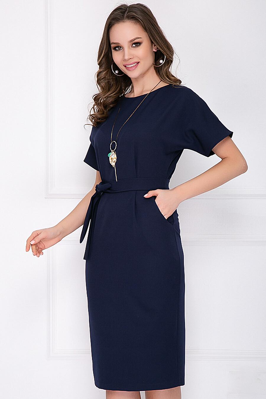 Платье BELLOVERA (307811), купить в Moyo.moda