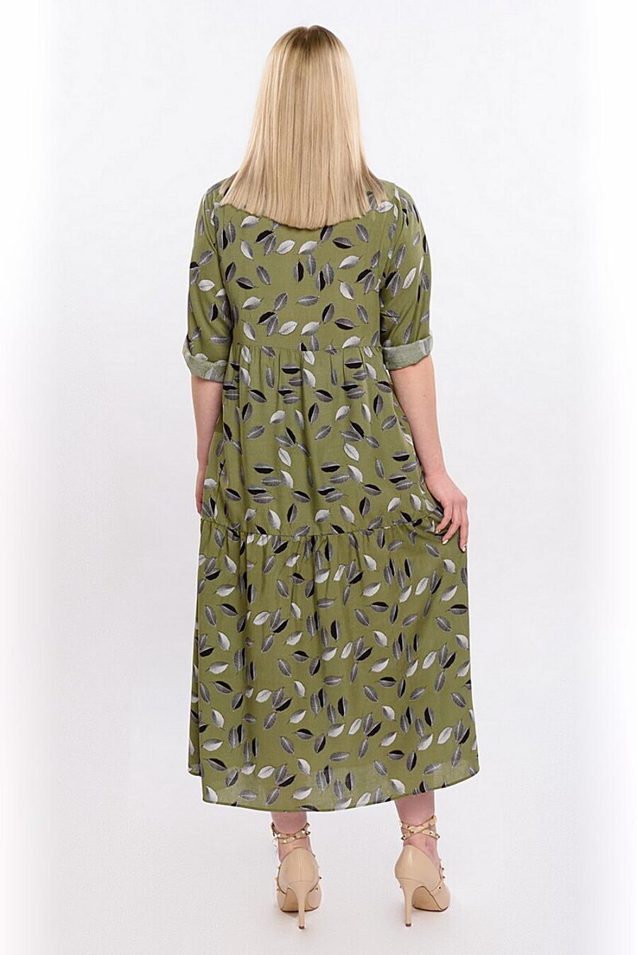 Платье RISE (307818), купить в Moyo.moda