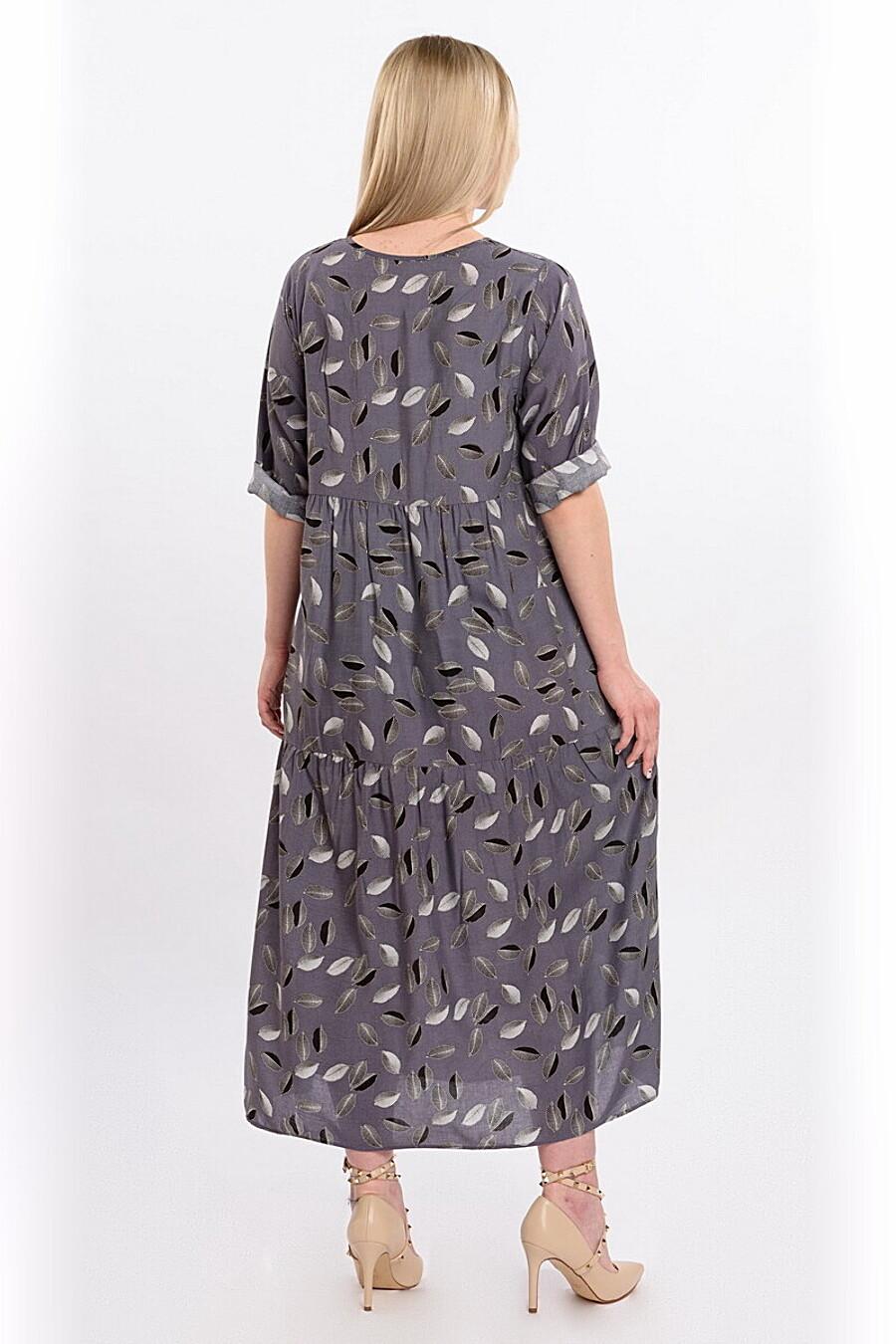 Платье RISE (307819), купить в Moyo.moda