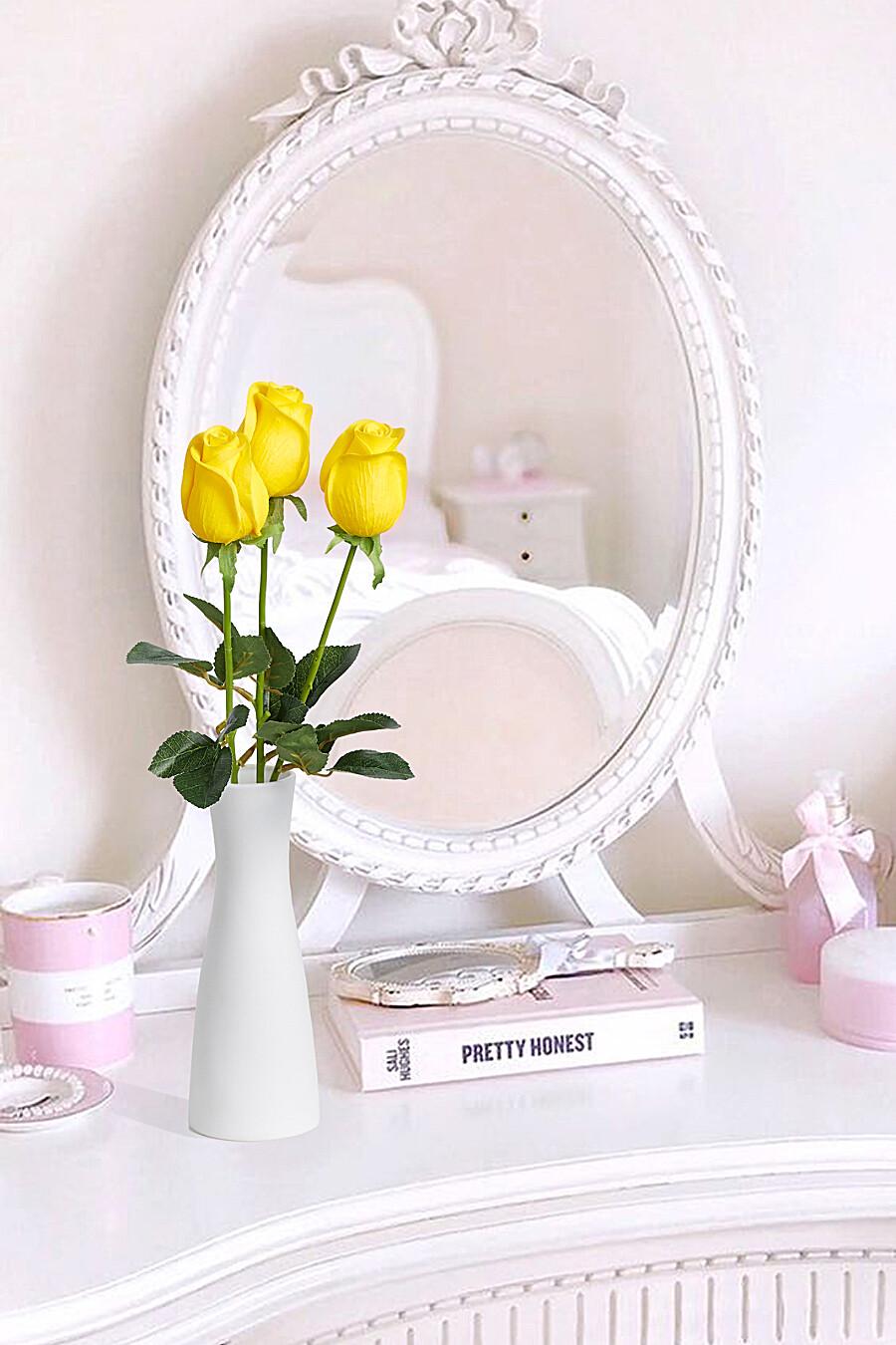 """Букет 3 розы """"Бутон розы"""" MERSADA (308082), купить в Moyo.moda"""