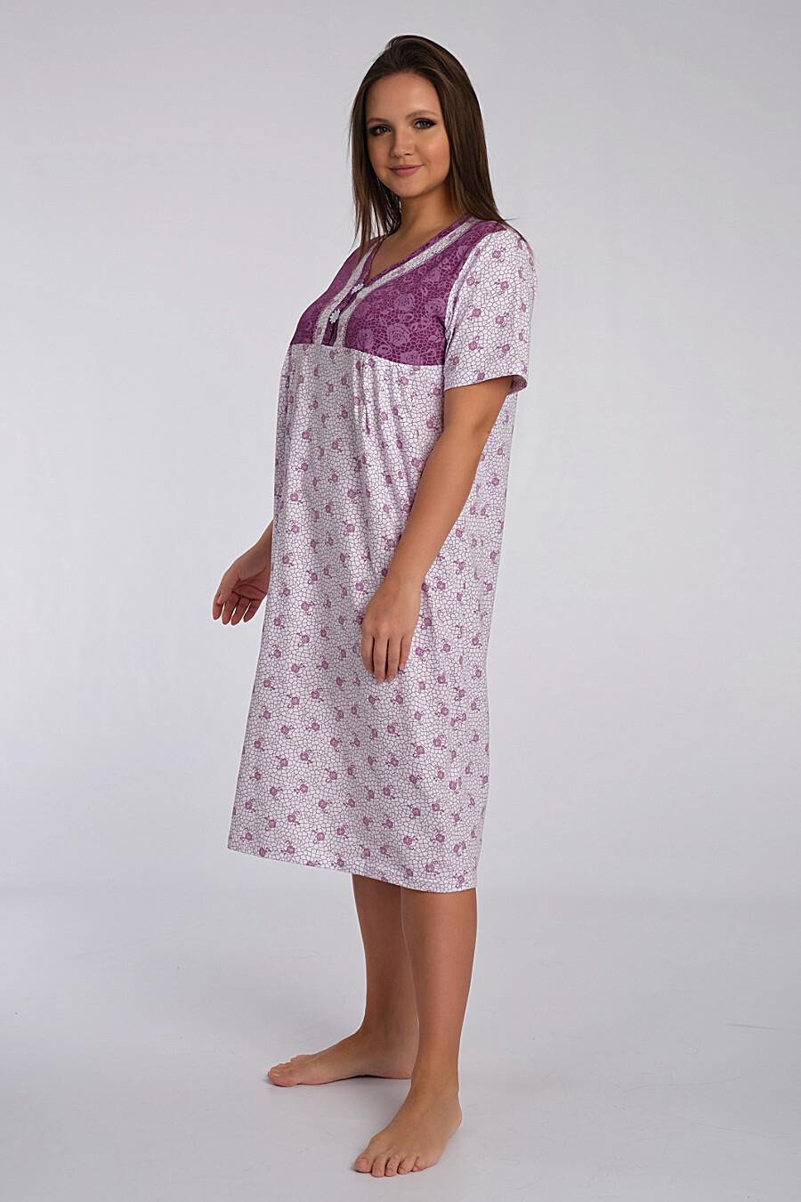 Сорочка ODEVAITE (308429), купить в Moyo.moda