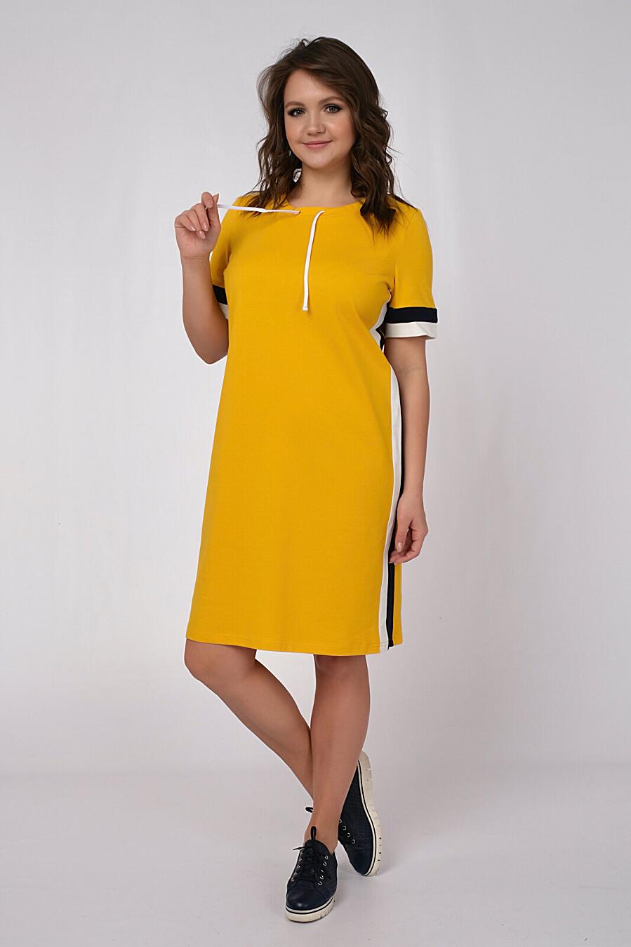 Платье ODEVAITE (308440), купить в Moyo.moda