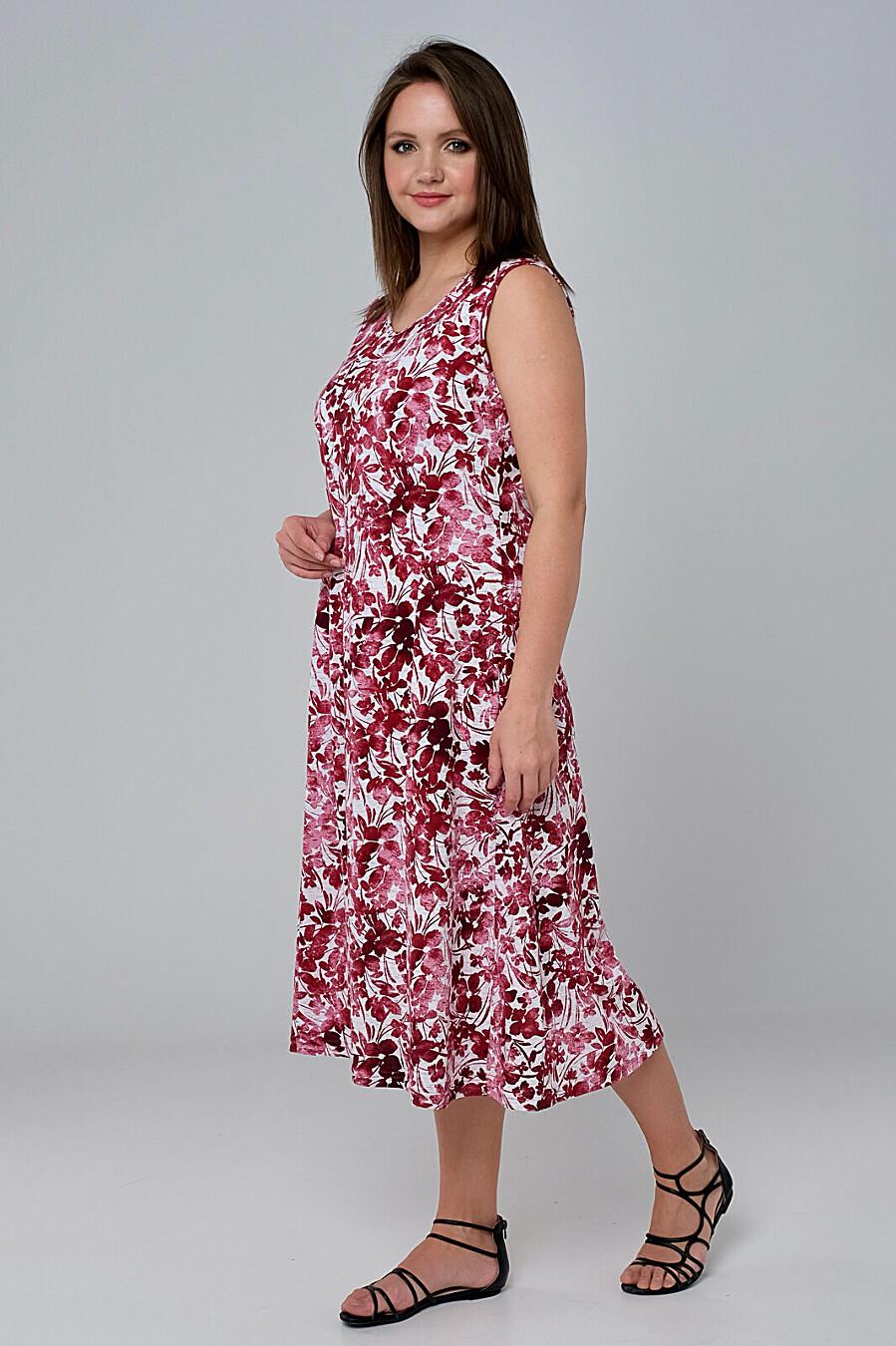 Сарафан ODEVAITE (308451), купить в Moyo.moda