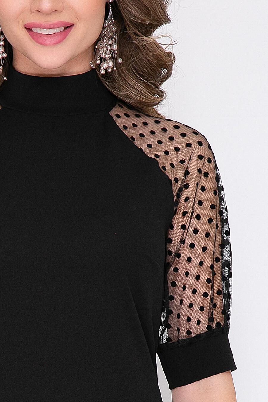 Платье BELLOVERA (321607), купить в Moyo.moda