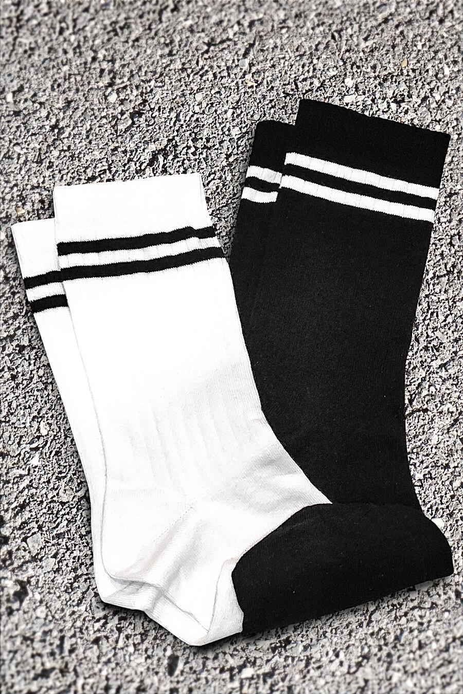 Носки Мажор мужские для мужчин НАТАЛИ 321654 купить оптом от производителя. Совместная покупка мужской одежды в OptMoyo