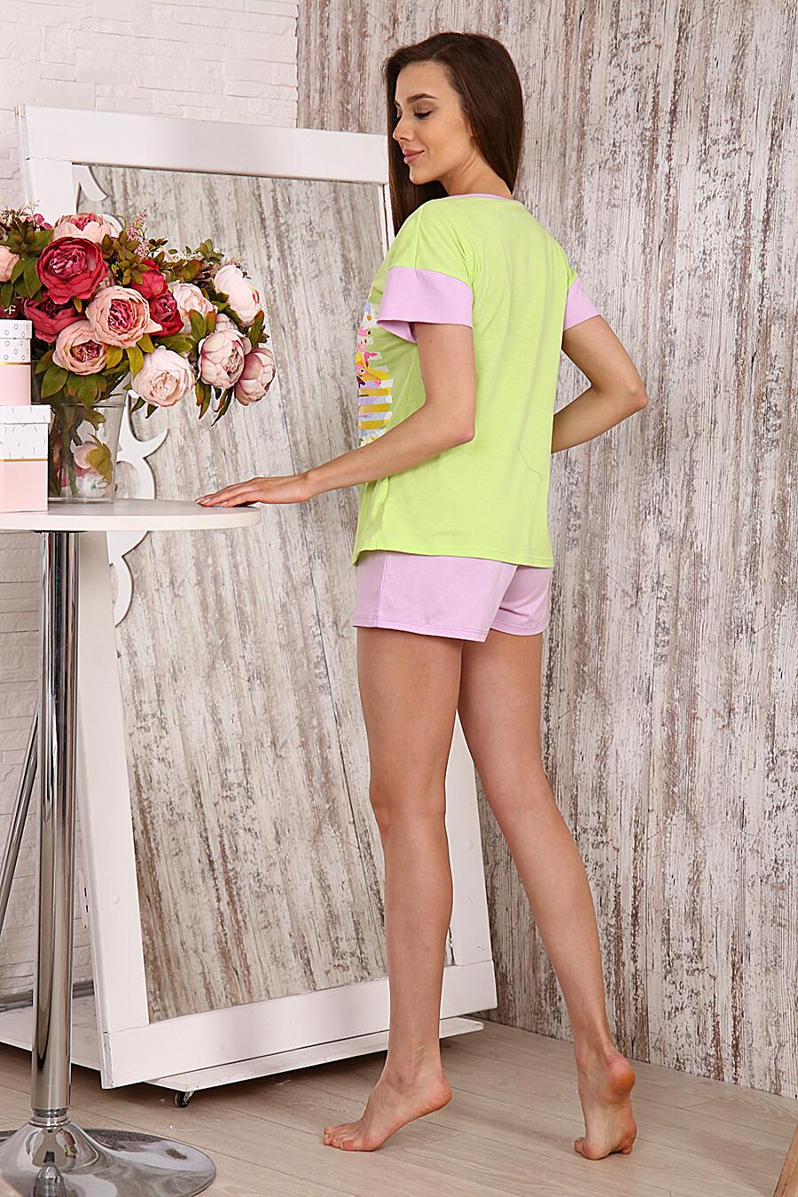 Костюм 14537 для женщин НАТАЛИ 321666 купить оптом от производителя. Совместная покупка женской одежды в OptMoyo