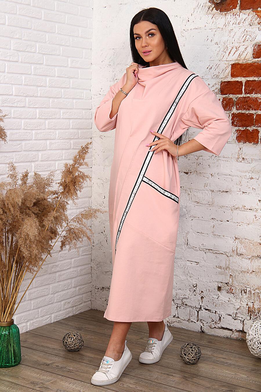 Платье 12007 для женщин НАТАЛИ 321689 купить оптом от производителя. Совместная покупка женской одежды в OptMoyo