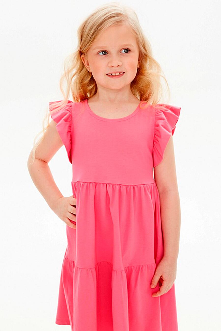 Платье для девочек UMKA 321840 купить оптом от производителя. Совместная покупка детской одежды в OptMoyo