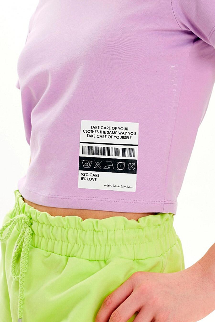 Футболка для девочек UMKA 321846 купить оптом от производителя. Совместная покупка детской одежды в OptMoyo