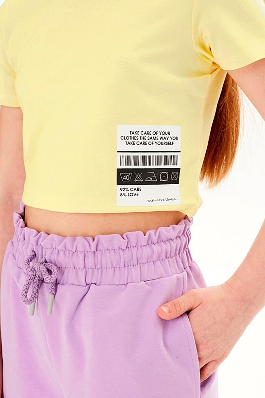 Футболка для девочек UMKA 321847 купить оптом от производителя. Совместная покупка детской одежды в OptMoyo