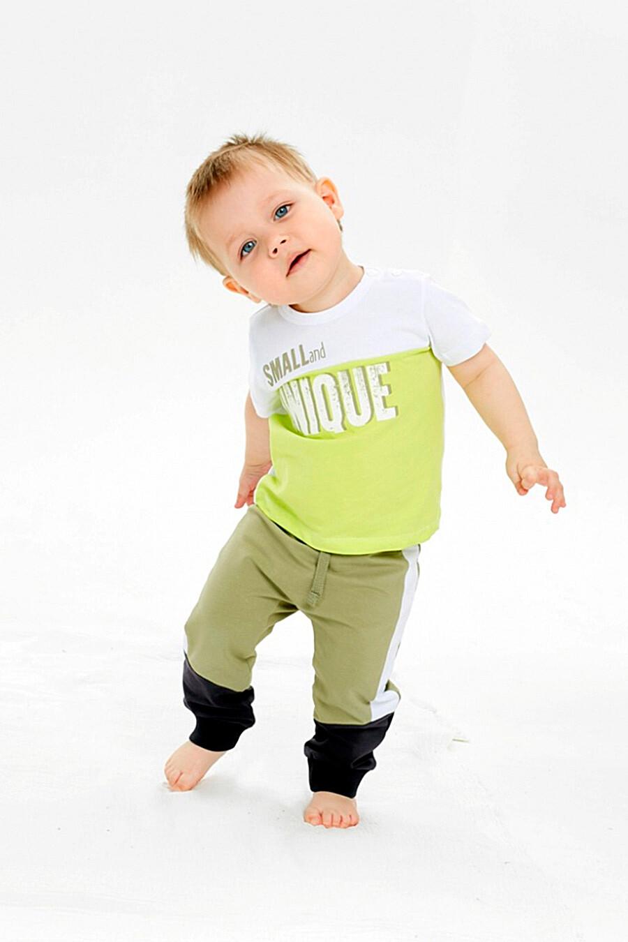 Футболка для мальчиков UMKA 321868 купить оптом от производителя. Совместная покупка детской одежды в OptMoyo