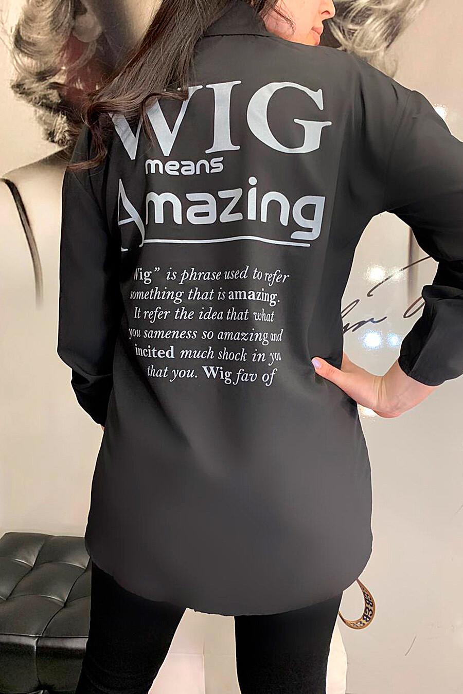 Рубашка BON-AR (321908), купить в Moyo.moda