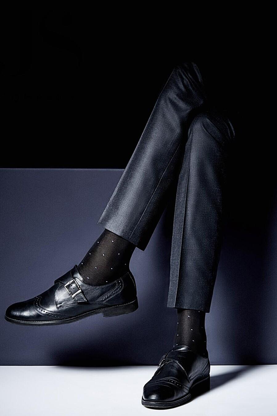Носки для мужчин Giulia for men 334711 купить оптом от производителя. Совместная покупка мужской одежды в OptMoyo