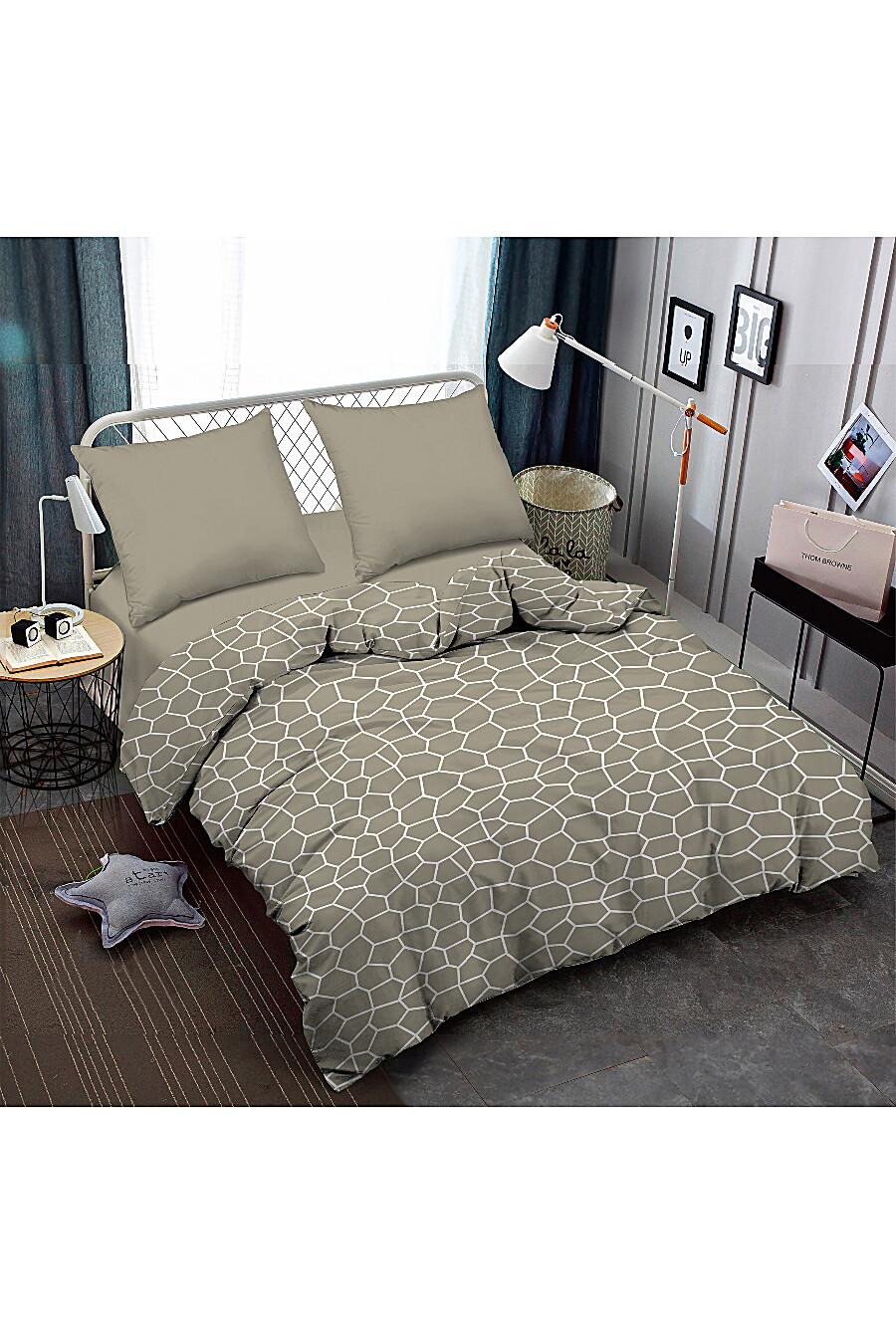 Постельное бельё для дома AMORE MIO 334732 купить оптом от производителя. Совместная покупка товаров для дома в OptMoyo