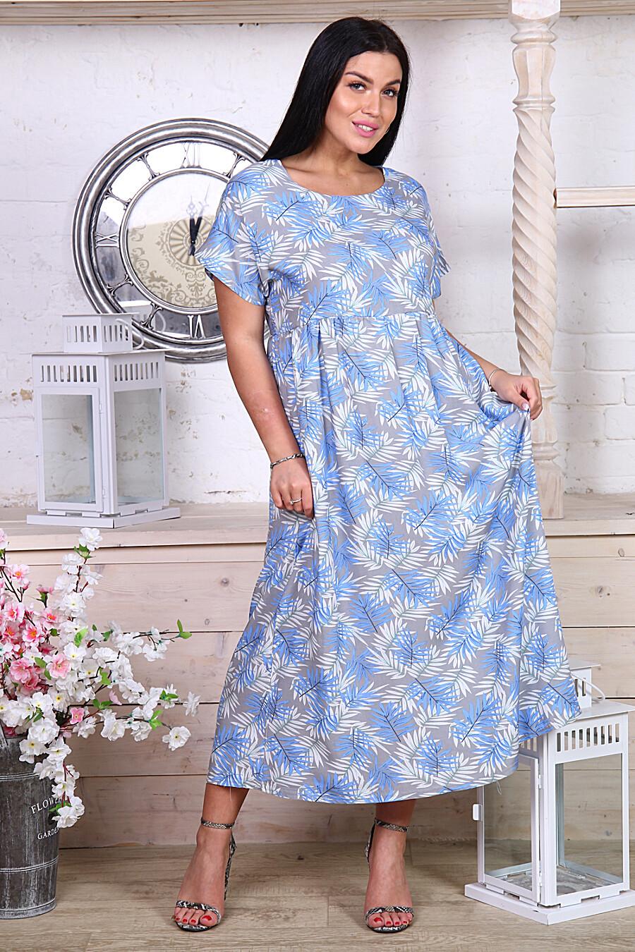 Платье 35001 для женщин НАТАЛИ 334762 купить оптом от производителя. Совместная покупка женской одежды в OptMoyo