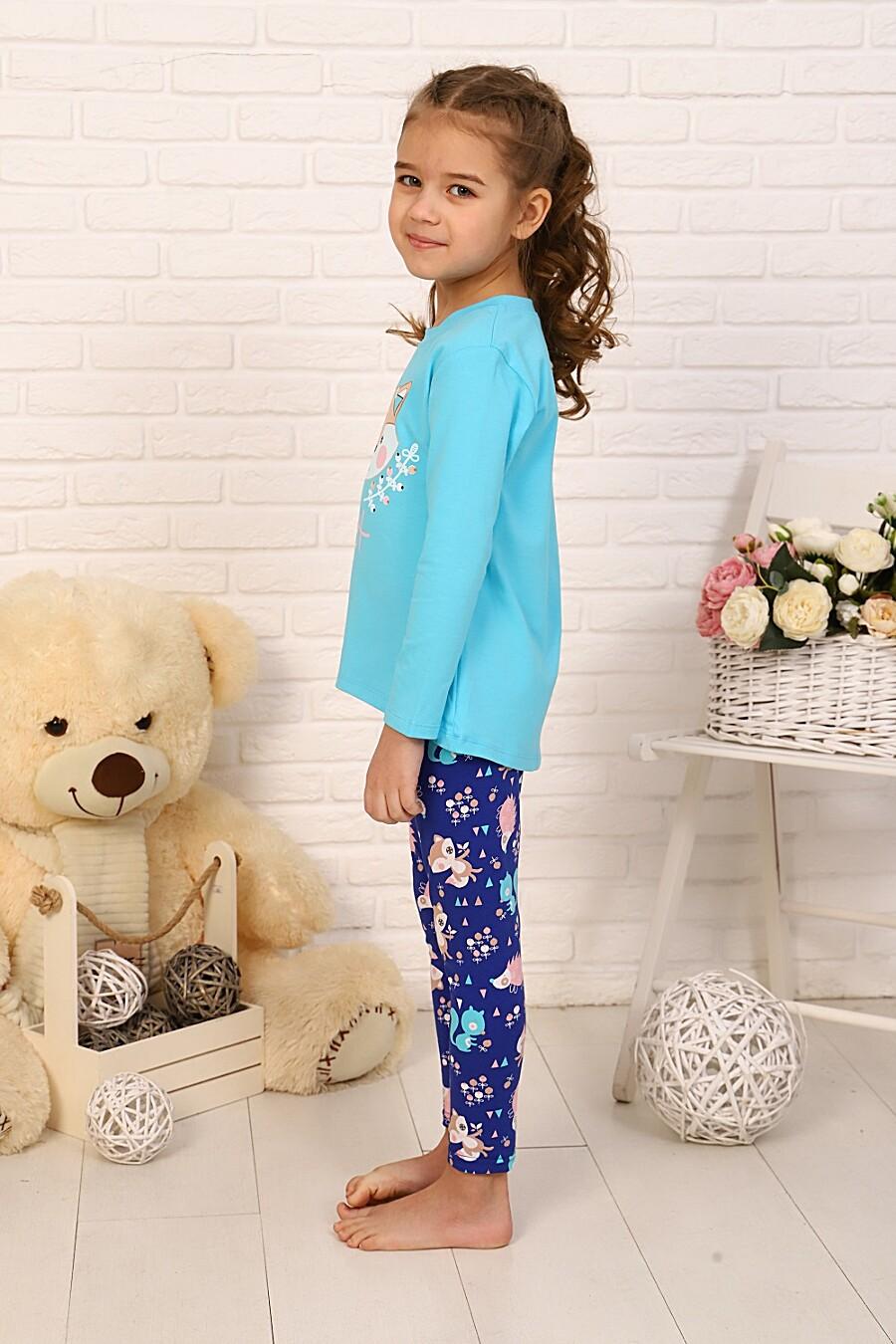 Костюм Лесная сказка детский для девочек НАТАЛИ 334784 купить оптом от производителя. Совместная покупка детской одежды в OptMoyo