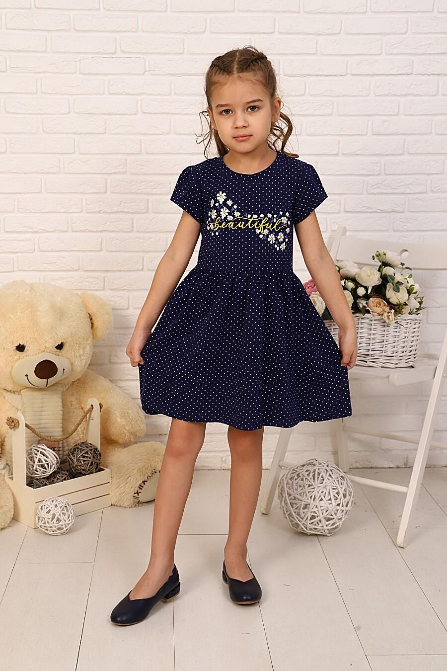 Платье Бисер детское для девочек НАТАЛИ 334790 купить оптом от производителя. Совместная покупка детской одежды в OptMoyo