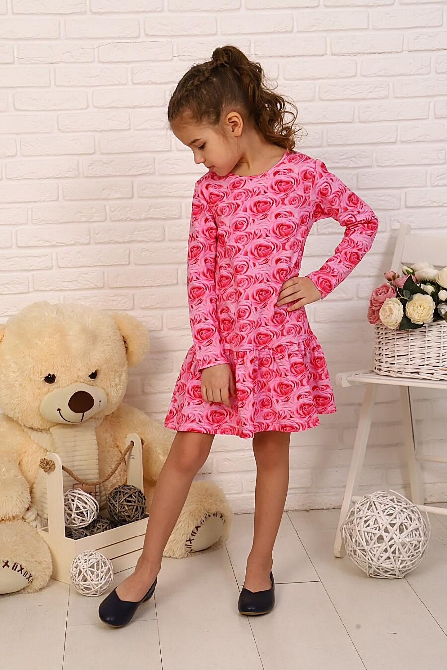 Платье Аромат детское для девочек НАТАЛИ 334791 купить оптом от производителя. Совместная покупка детской одежды в OptMoyo