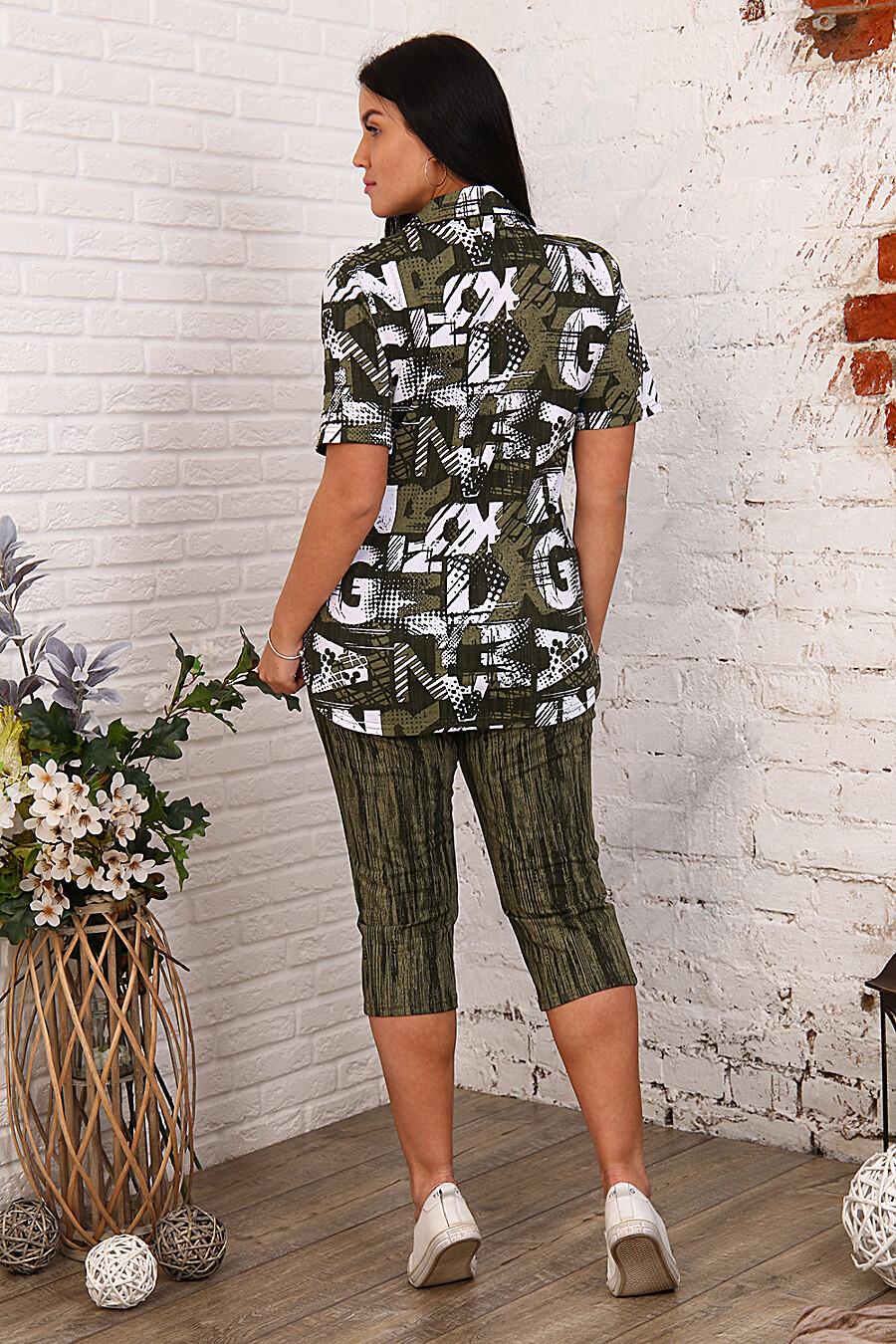 Костюм 27554 для женщин НАТАЛИ 334819 купить оптом от производителя. Совместная покупка женской одежды в OptMoyo
