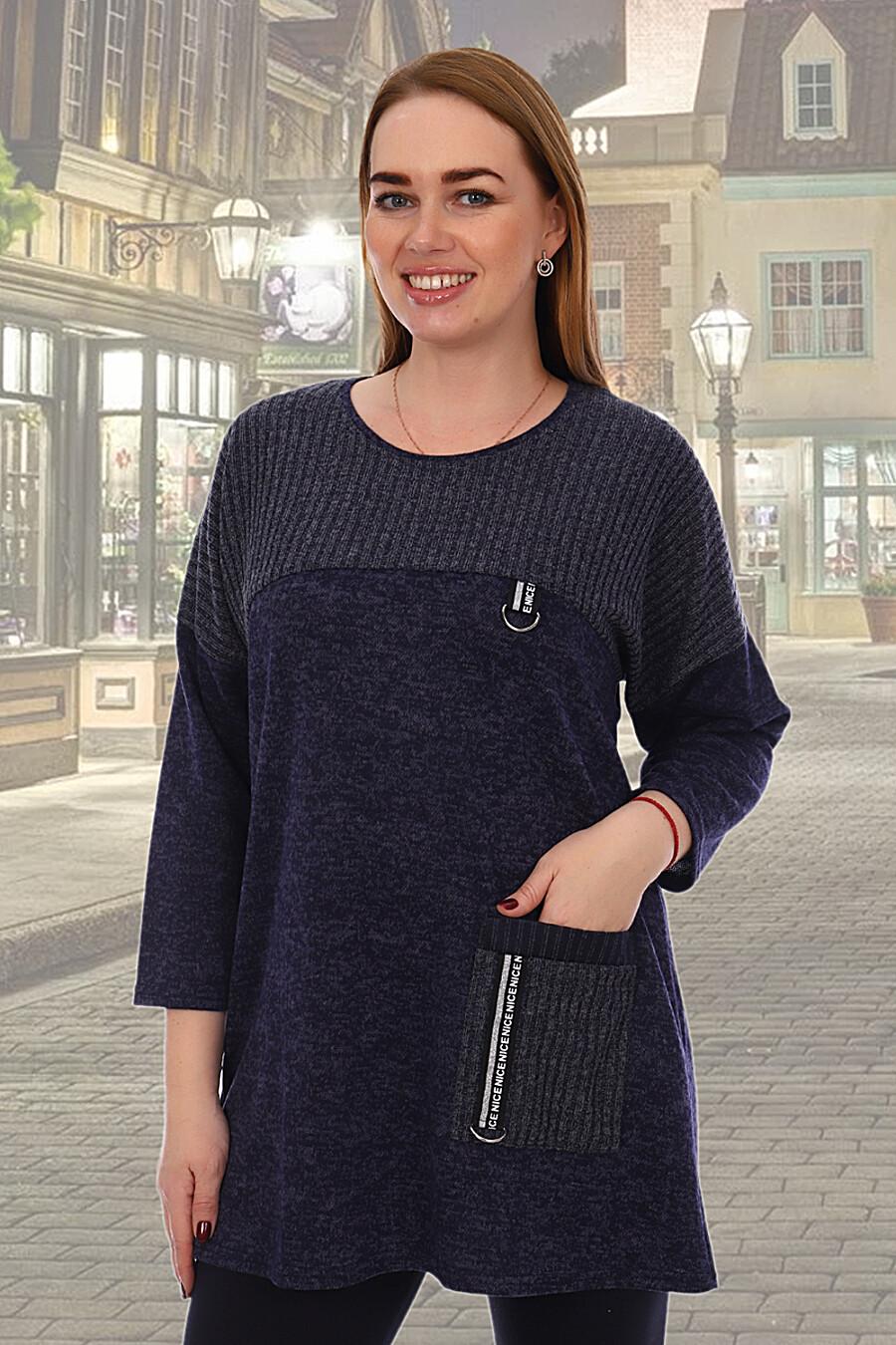 Туника Дэби для женщин НАТАЛИ 334826 купить оптом от производителя. Совместная покупка женской одежды в OptMoyo