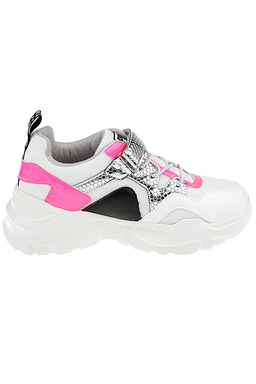 Кроссовки для девочек PLAYTODAY 335004 купить оптом от производителя. Совместная покупка детской одежды в OptMoyo