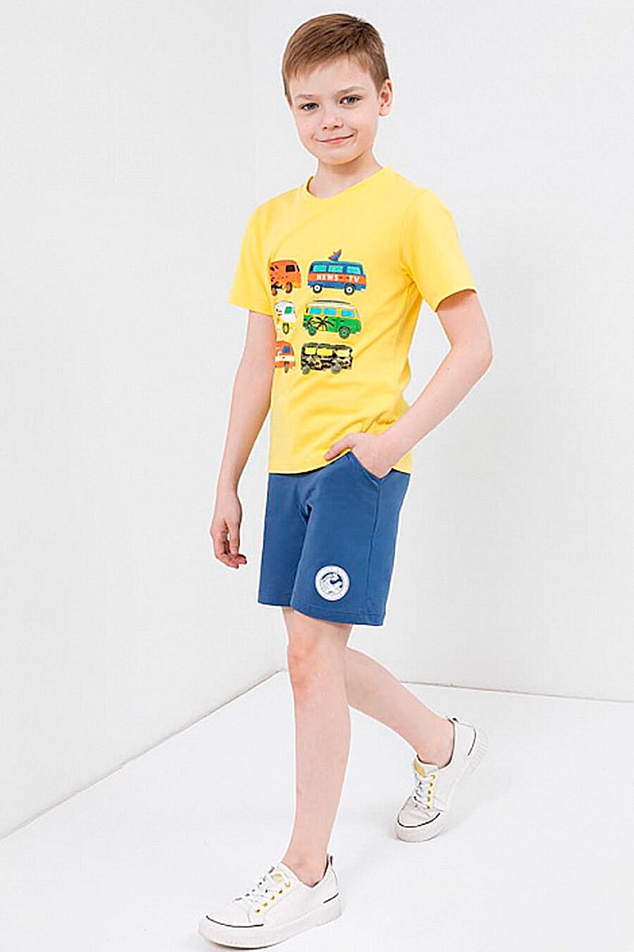 Футболка MARK FORMELLE (335020), купить в Moyo.moda