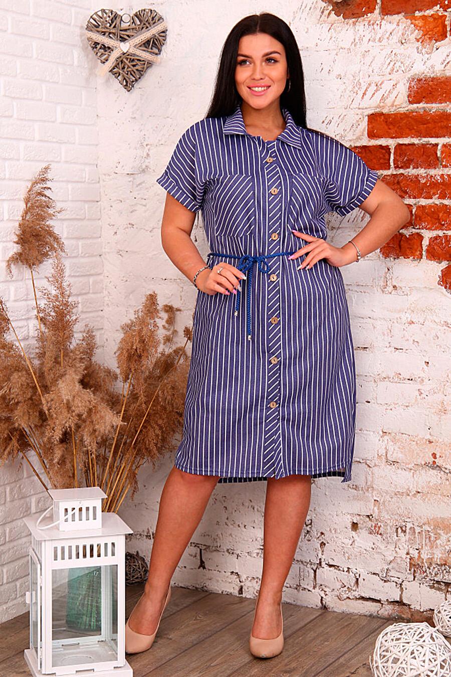 Платье СОФИЯ37 (335039), купить в Moyo.moda