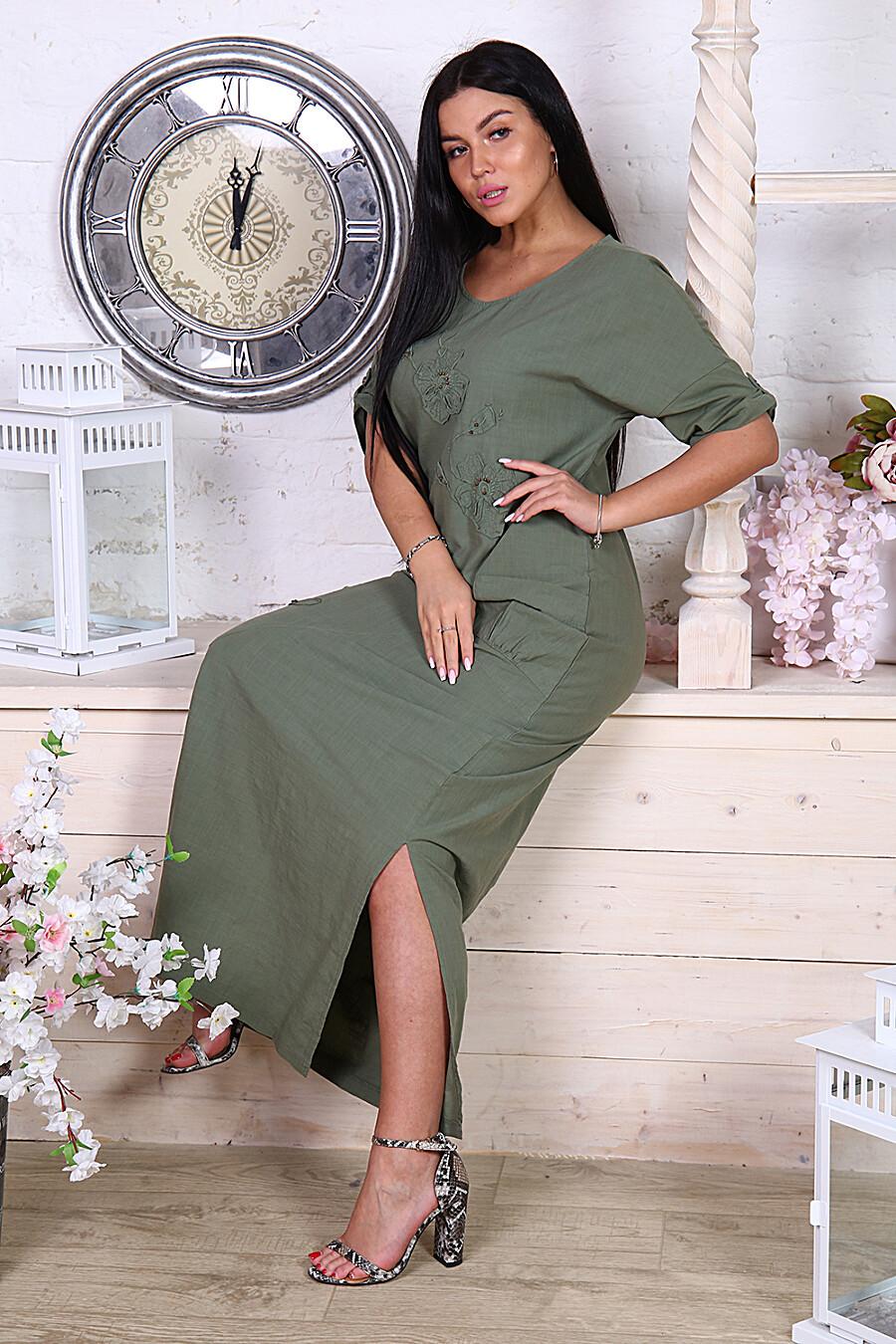 Платье 22175 для женщин НАТАЛИ 348411 купить оптом от производителя. Совместная покупка женской одежды в OptMoyo