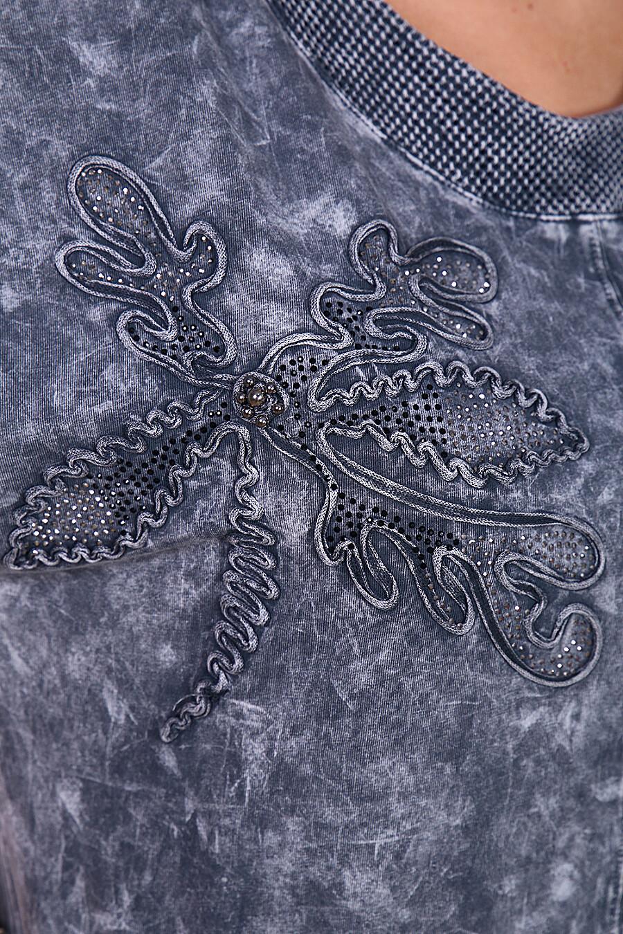 Платье 22171 для женщин НАТАЛИ 348418 купить оптом от производителя. Совместная покупка женской одежды в OptMoyo