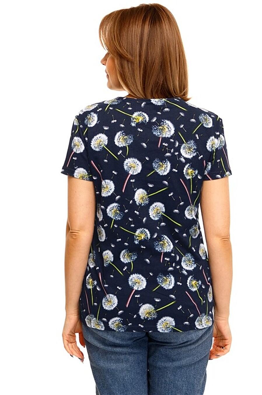 Футболка для женщин Archi 348435 купить оптом от производителя. Совместная покупка женской одежды в OptMoyo