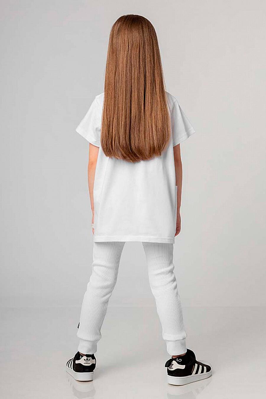 Леггинсы для девочек BODO 348455 купить оптом от производителя. Совместная покупка детской одежды в OptMoyo
