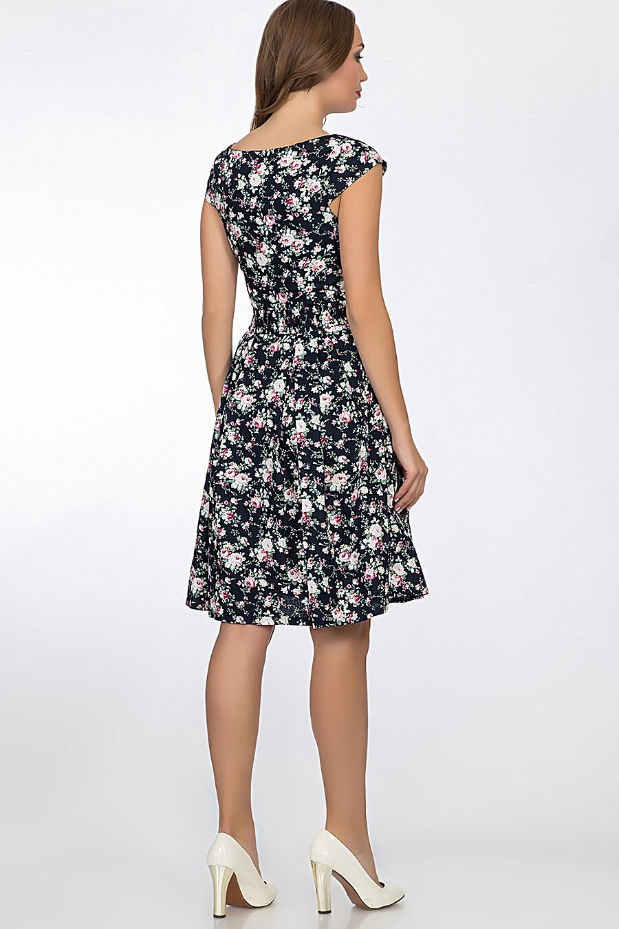 Платье TuTachi (52407), купить в Moyo.moda