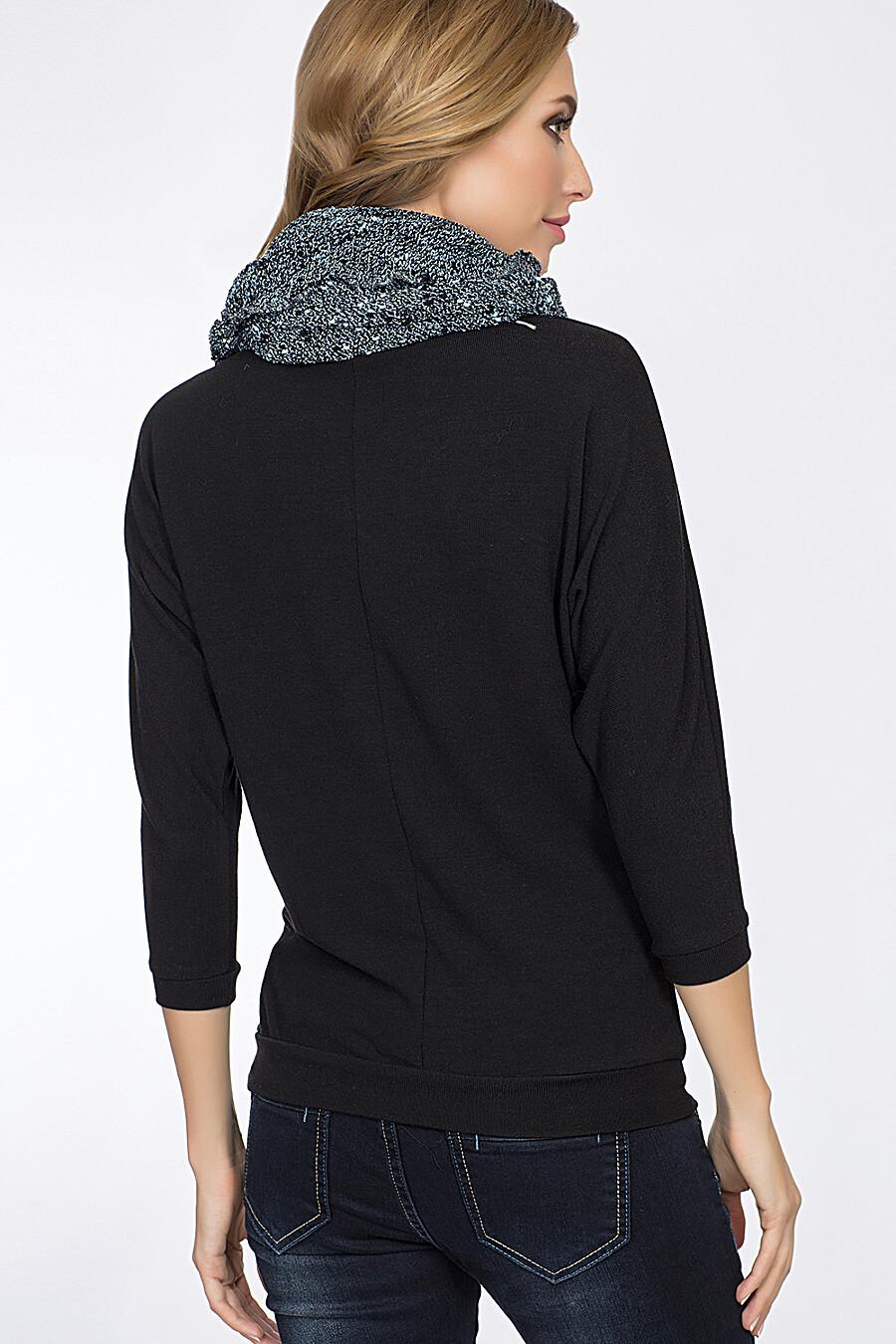Воротник-хомут VAY (54665), купить в Moyo.moda