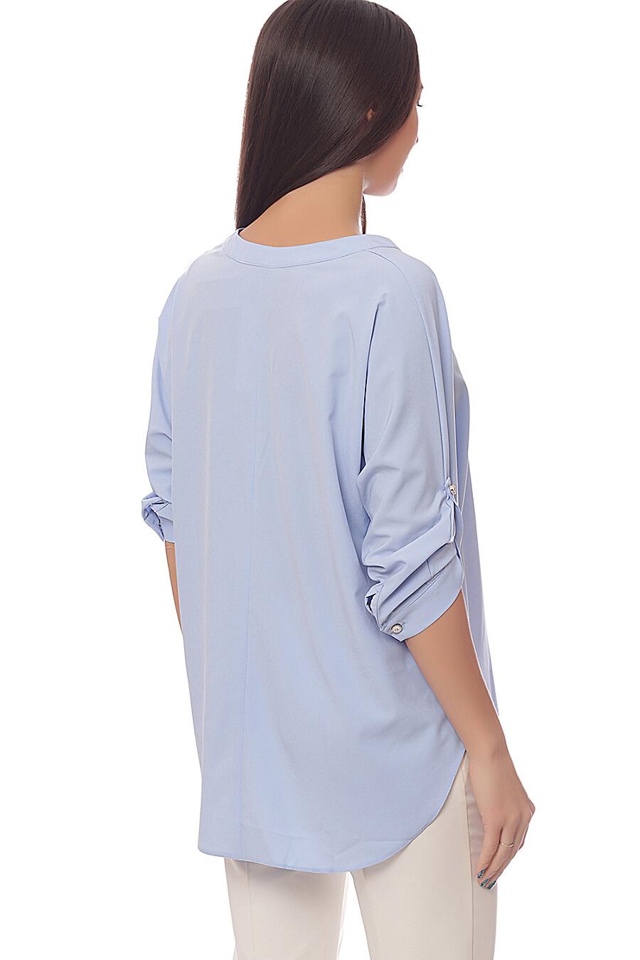 Блуза TuTachi (62497), купить в Moyo.moda