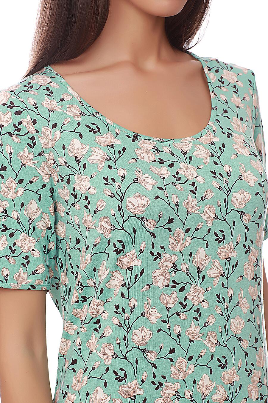 Платье VAY (63123), купить в Moyo.moda