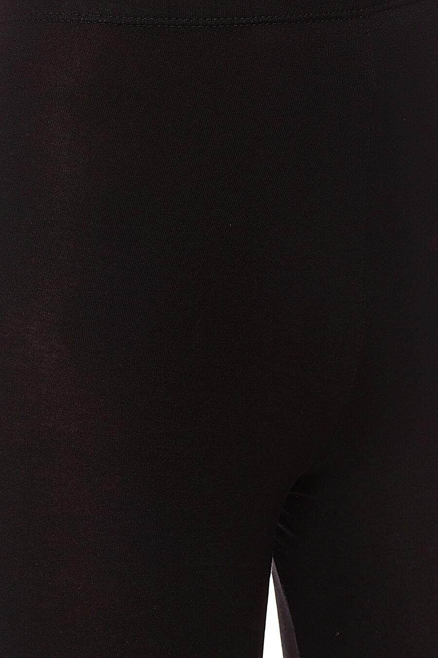 Комплект (Бриджи + Футболка) BON-AR (64318), купить в Moyo.moda