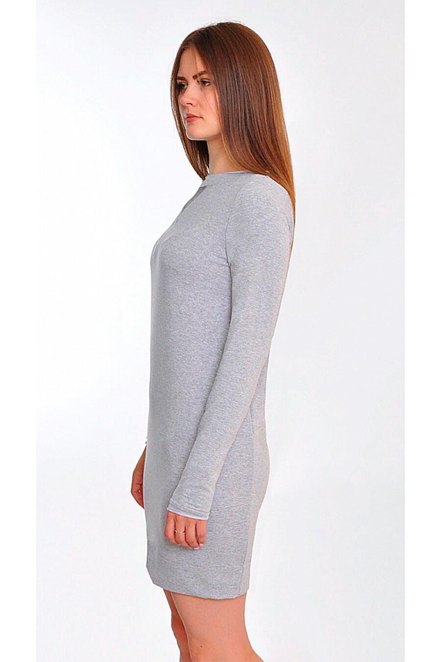 Платье RISE (648137), купить в Moyo.moda