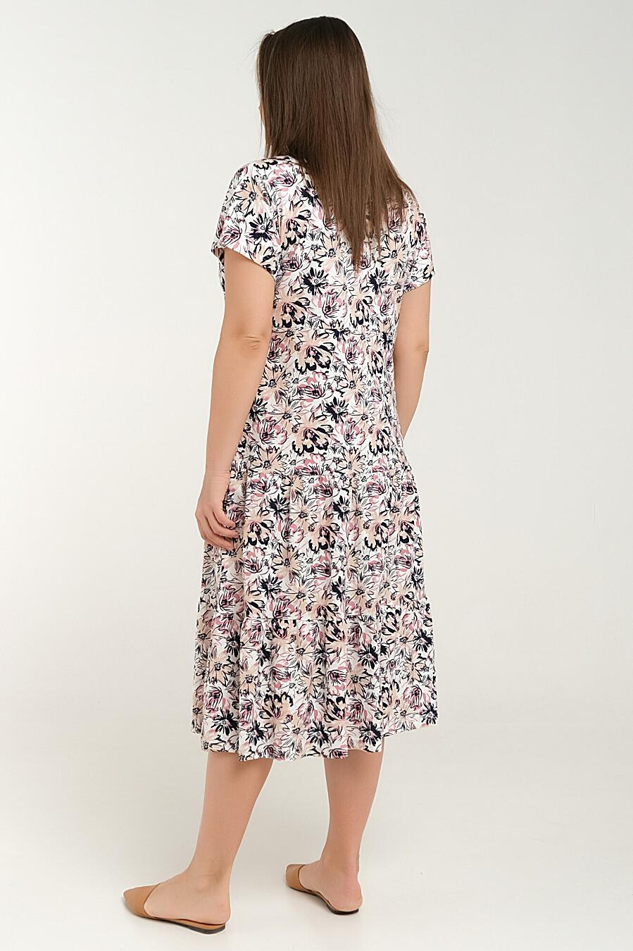 Платье ODEVAITE (648167), купить в Moyo.moda