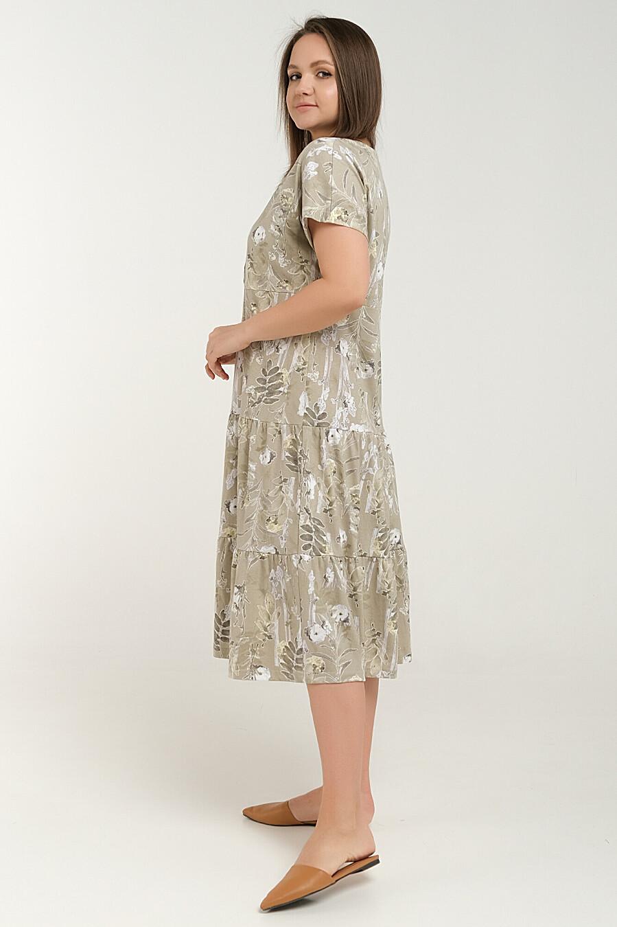 Платье ODEVAITE (648168), купить в Moyo.moda