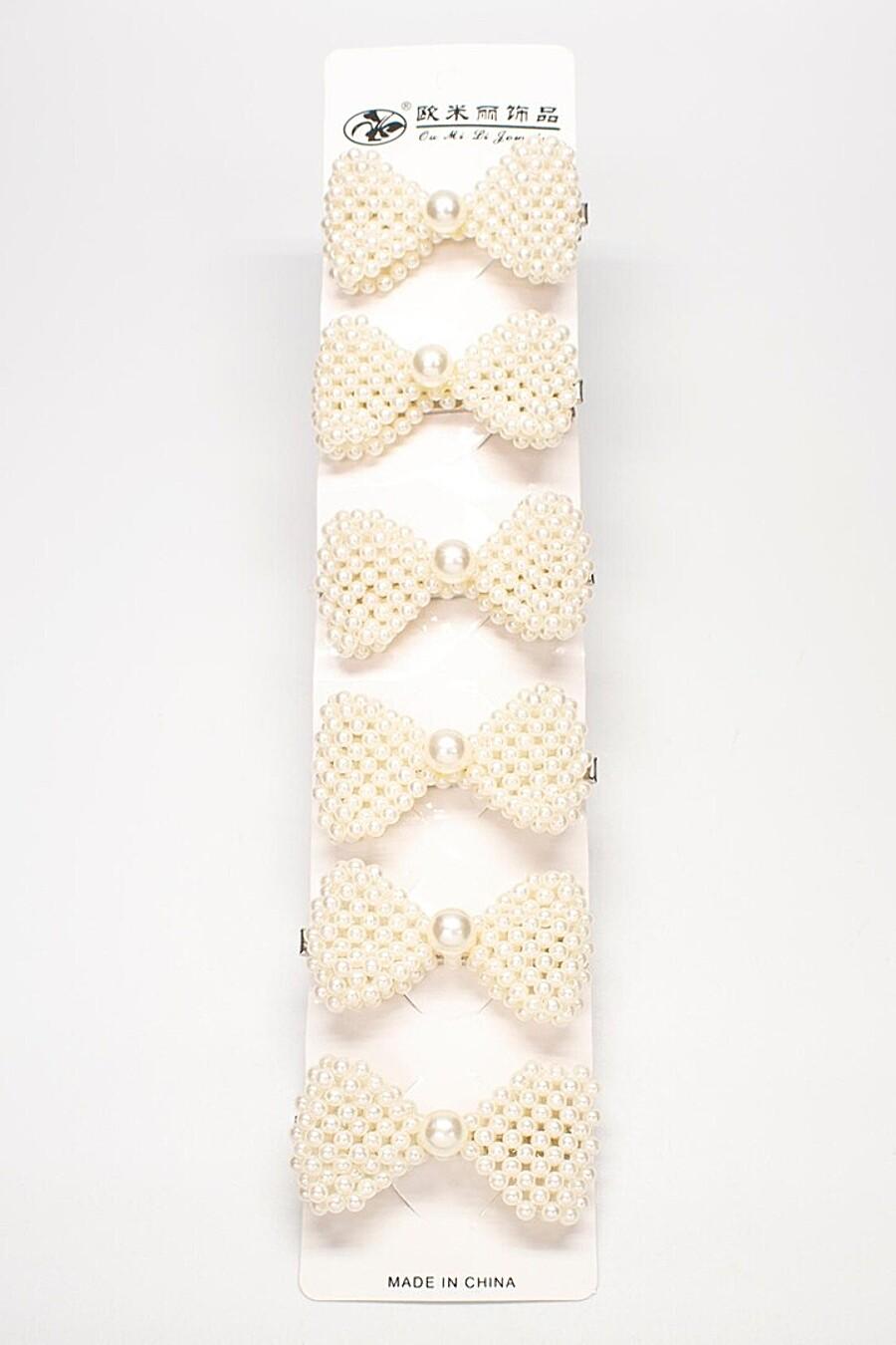 Заколка ALOLIKA (648659), купить в Moyo.moda